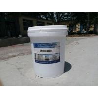 透明防油涂料 建筑防油渗涂料