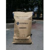 混凝土防腐剂 抗硫酸盐剂防腐剂