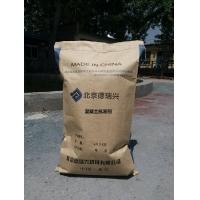 混凝土抗冻剂水泥循环抗冻融添加剂
