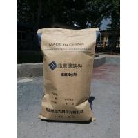 缓凝减水剂 泵送减水剂 混凝土泵送剂