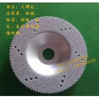 钎焊金刚石碗磨片花型玻璃陶瓷石材碗磨盘100×16