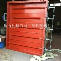 鑫佰方风门,LD2000标准方风门