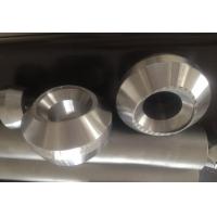 支管台,承插支管台,对焊支管台质优价廉