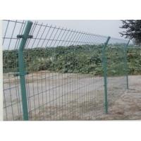 优兴丝网厂专业生产双边丝护栏网