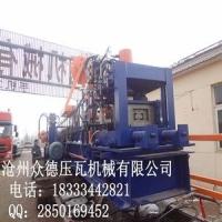 现货供应液压驱动C型钢设备