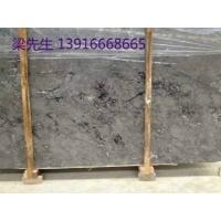 上海天然新品种大理石水墨印、灰色大理石