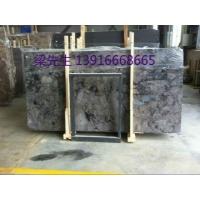 上海新品种水墨印大理石、紫金木纹大理石、银杏木纹大理石