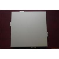 菲普斯品牌3.0mm氟碳铝单板幕墙装饰材料