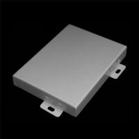 菲普斯品牌 2.0mm异形铝单板防火幕墙装饰材料