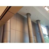 菲普斯品牌包柱铝单板聚脂漆