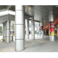 菲普斯品牌包柱铝单板2.5mm