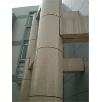 菲普斯品牌包柱铝单板1.5mm