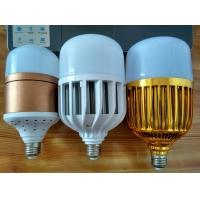 led节能灯,led厂房灯