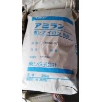 提供,PA66 CM3004-V0日本东丽
