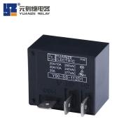 智能控制继电器工厂T9A四脚24伏质优价廉元则继电器