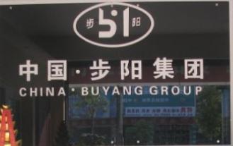 北京步陽防盜門銷售中心