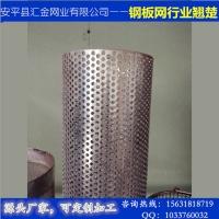 不锈钢微孔冲孔网0.4-1.0mm厚度