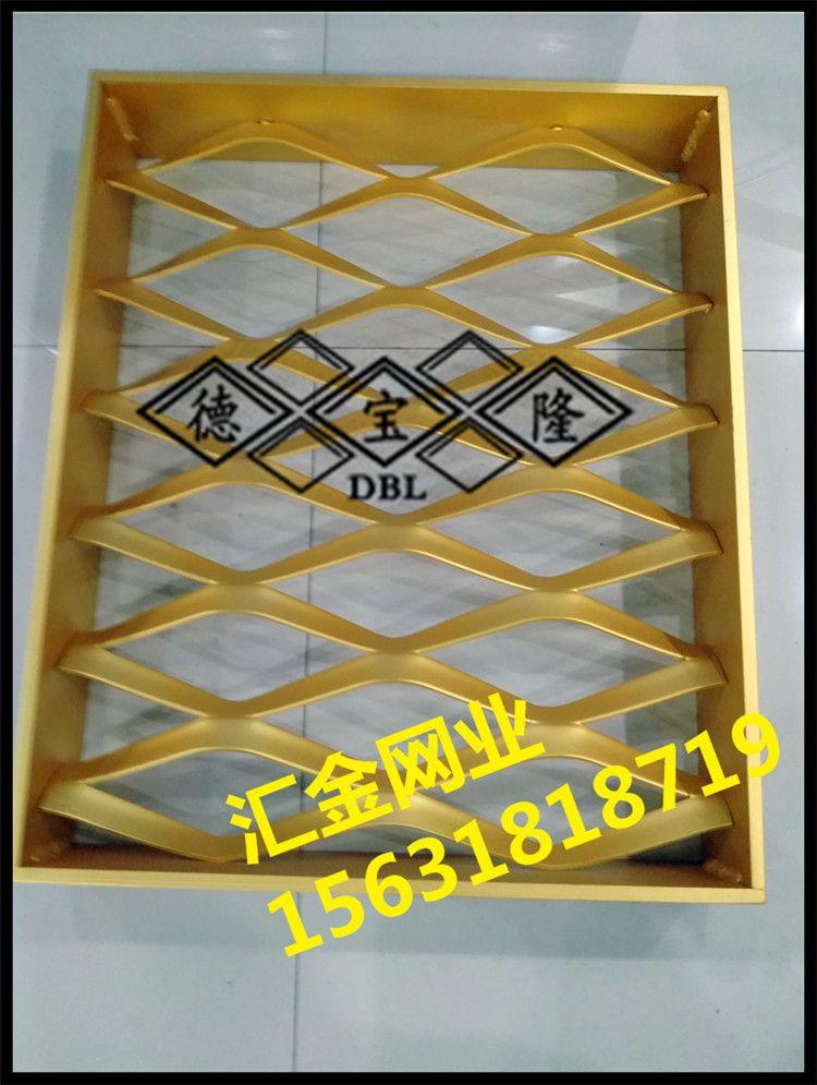 铝板网装饰幕墙网隔音墙