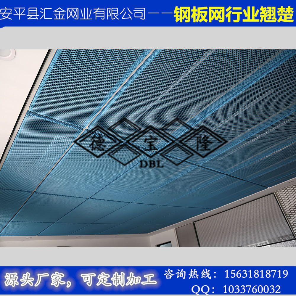 安平生产吸音隔音铝网格扩张网天花吊顶