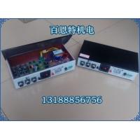 FDV-5信号放大器/传感器/称重信号放大器/称重传感器信号
