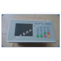 HK-3000A流量积算仪/配料称重控制器/485 DCS接