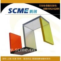 ESD亚克力颜色板/防静电有机玻璃板