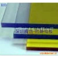 茶色防静电亚克力板/防静电有机玻璃茶色板