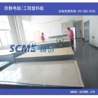 供应防静电PVC板 UL阻燃等级V-0