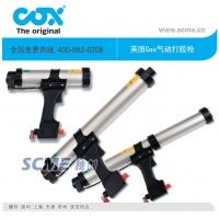 供应硬筒胶和腊肠胶兼用的两用型气动胶枪