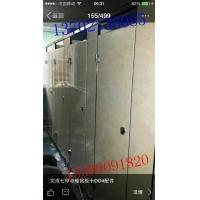 天津铝蜂窝板卫生间隔断
