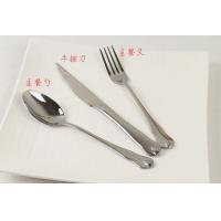 广东不锈钢西餐餐具