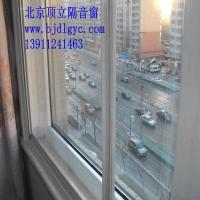 石家庄顶立隔音窗隔声窗节能窗