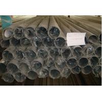 316不锈钢有缝管供应信息