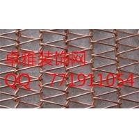 卓雅金属装饰网》金属装饰网采用优质不锈钢,铝合金,黄铜,紫铜
