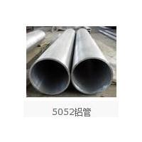 1-7系列铝管及铝合金管