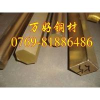 C3771黃銅棒,易切削黃銅棒