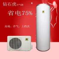 钻石虎牌空气能热泵热水器