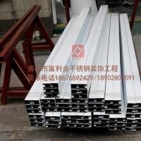 锈钢包边线条收边条护墙线护角线U型槽