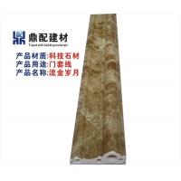 供应科技石材6cm门套线(流金岁月)厂家直销