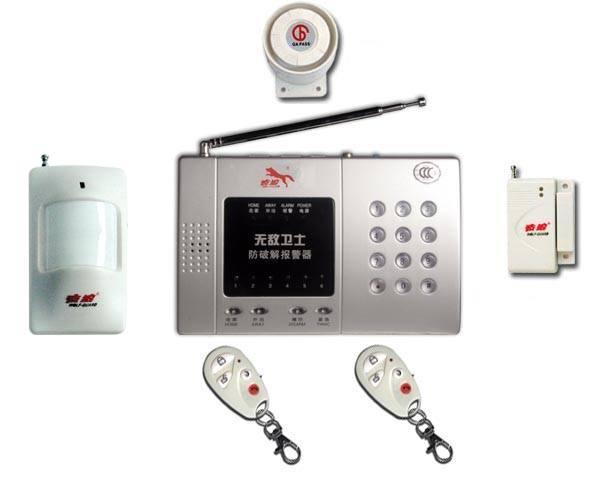若有人对系统进行无线电同频干扰,主机将鸣响警笛报警 独具遥控器防