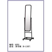 穿衣镜(B-1307)