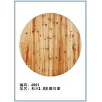 杉木1.0米圆台面桌面