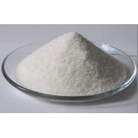 造纸污水絮凝剂污水脱泥用聚丙烯酰胺
