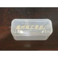 pp塑料盒子、塑料包装盒、产品塑料包装盒、医用塑料盒