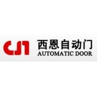 南京东恩电气设备有限公司
