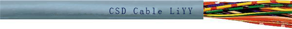 高柔性信号电缆