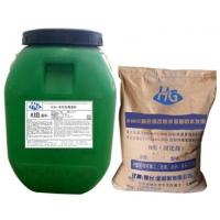 PMC聚合物改性水泥基防水灰浆|汉高新材料管廊工程