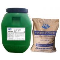 VRA柔性防水涂料|汉高(烟台)新材料管廊防水