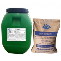 VERA防腐涂料|汉高新材料综合管廊防腐工程