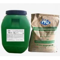 汉高(烟台)新材料给水厂防腐VRA-Ⅱ乙烯基酯防腐涂料